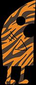 Тигровий