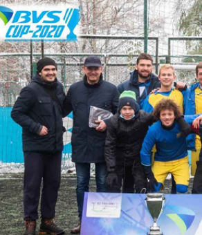 Результаты BVS CUP-2020