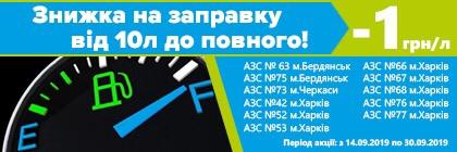 К ПОЛНОМУ