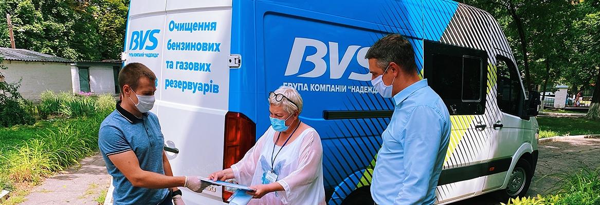 Апарат штучної вентиляції легенів HAMILTON-C3 для Полтавської обласної клінічної інфекційної лікарні.