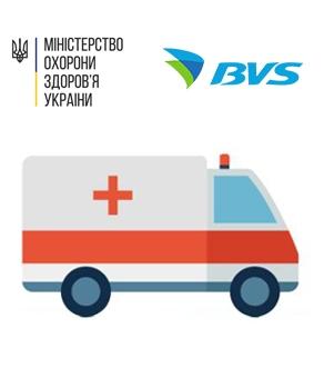 Специальные условия для водителей карет скорой помощи